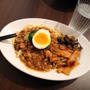 台味(タイウェイ)