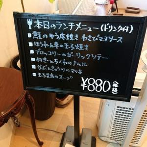 cafe pid(カフェ ぴど)