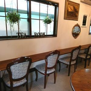 Tea room CRUMBLE