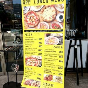 DUMBO PIZZA FACTORY(ダンボピザファクトリー)