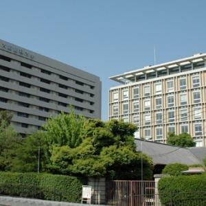 大阪医大前期1次試験 (2020)