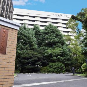 大阪医大 一般前期1次合格発表