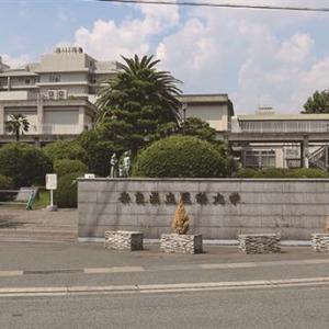 奈良医大生2人感染、同学年の110人は2週間登校禁止