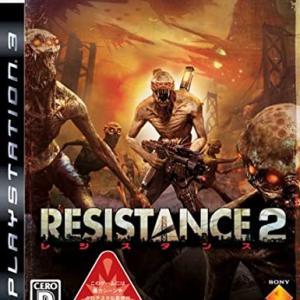 RESISTANCE(レジスタンス)2