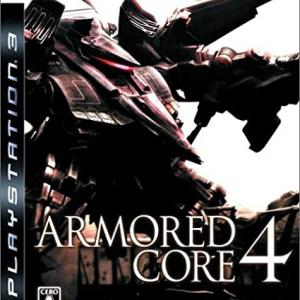 ARMORED CORE(アーマードコア)4