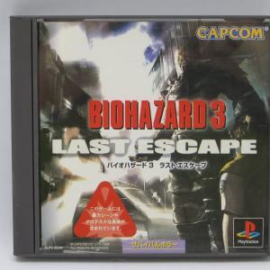 BIOHAZARD(バイオハザード)3-LAST ESCAPE-