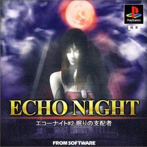 ECHO NIGHT(エコーナイト)#2 眠りの支配者
