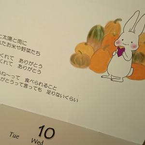 北海道神宮 ・ ベージュのバラ