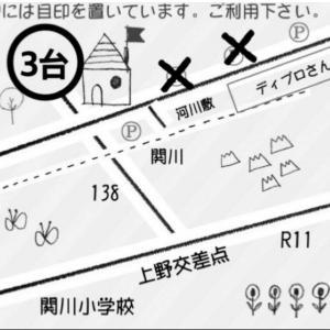 四国中央市のおうちショップ