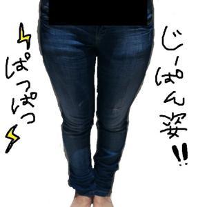 ☆憧れのジーパン☆脂肪吸引5か月経過☆