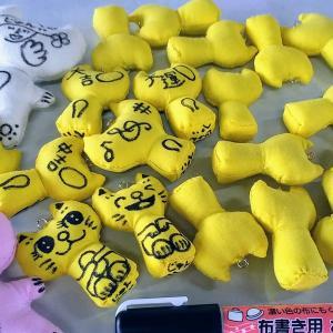 黄色の幸せを呼ぶ猫制作中
