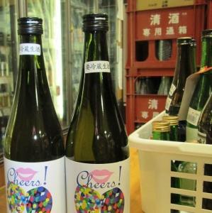 岐阜の新酒、届いてます♪