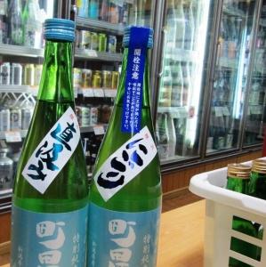 当店の代表銘柄であり、超人気酒の<新酒>第1弾♪