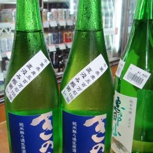 <新規取扱>、関東圏酒から噂の1本、また登場♪