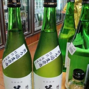 今季(R1BY)最後の<生酒まつり>、本日は埼玉より到着♪