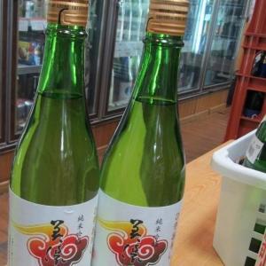 当店に新たに<岐阜の酒>が加わりました♪