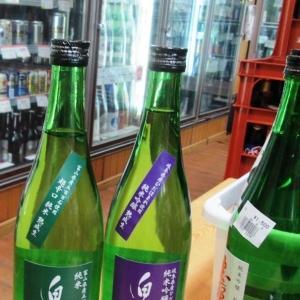 次は待望の<岐阜酒>、秋の酒が2種届いてます♪