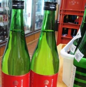 今年のこの<岐阜酒>は、ひと味違う♪