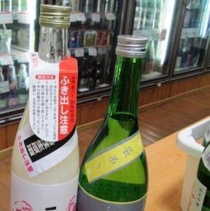 今度は、関東「栃木県」から<新酒>です♪