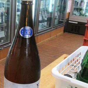 この日本酒で、「新型コロナ」、「暑さ」よ吹っ飛んでゆけ<天空の舞>♪