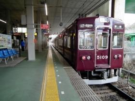 日生中央駅(兵庫県)