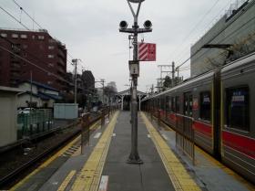 等々力駅(東京都)