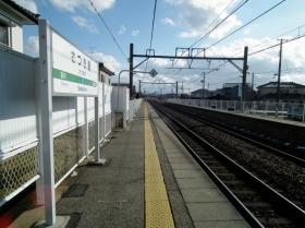 さつき野駅(新潟県)