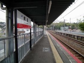 阿品駅(広島県)