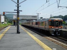 釜戸駅(岐阜県)