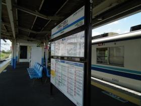 七光台駅(千葉県)