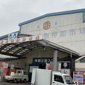 東塩釜の「塩竈市場食堂 只野」