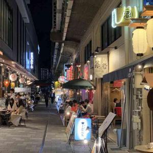 福島の居酒屋「おっきゃがり」
