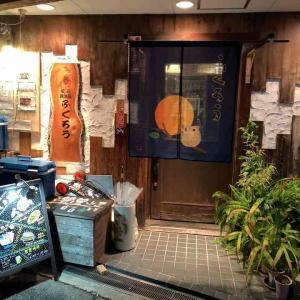 石橋阪大前の居酒屋「旬彩居酒屋ふくろう」