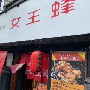 池田のラーメン「麺屋 女王蜂」
