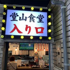 東梅田の居酒屋「堂山食堂」