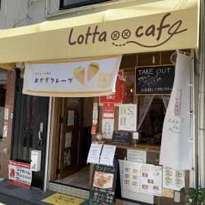 石橋阪大前のカフェ「Lotta cafe」