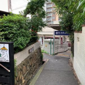 岡本の角打ち「植田商店」