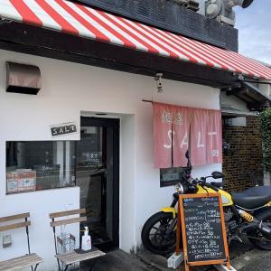 池田のラーメン「麺屋SALT」