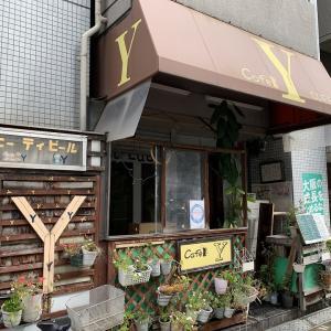 大阪梅田の喫茶店「喫茶Y」