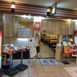 川西能勢口の寿司「にぎり鮨 魚魚」