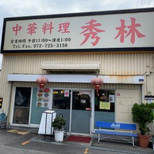 桜井の中華料理「中華料理 秀林」