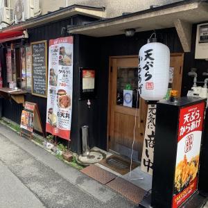池田のからあげ・天ぷら「おばるさんの鶏ばる」
