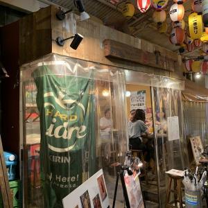 天神橋筋六丁目駅の居酒屋「活海老バル orb 天満」
