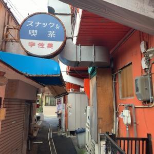 石橋阪大前の居酒屋「宇佐美」
