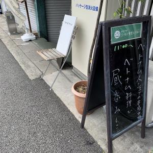 桜井の食堂&バル「桜井市場ワールド食堂&バル」