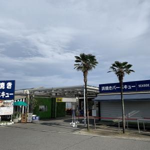 南知多の浜焼きバーベキュー「魚太郎 本店」