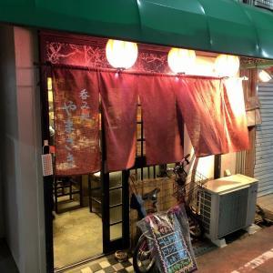 石橋阪大前の居酒屋「呑み処 やまさき」