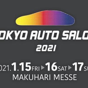 【衝撃】東京オートサロン2021の話!