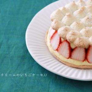 4月のお菓子教室<バニラクリームのいちごケーキ>