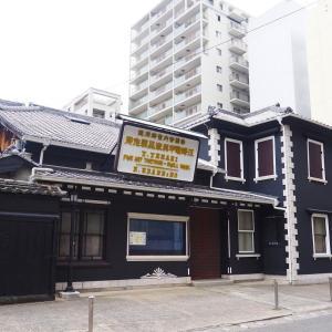 長崎・江崎べっ甲店 閉鎖・解体へ ~国の登録有形文化財~